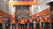 Record-setting Robbins TBM breaks through at China's Jilin Project
