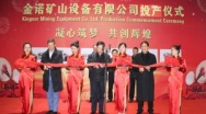 Kingnor's Mining Equipment Factory inaugurated in China