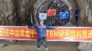 Robbins Main Beam overcomes Obstacles in Guangxi Province